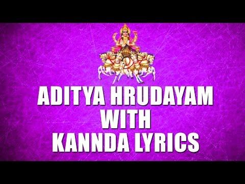 Surya Bagwan Songs - Aditya Hrudayam With Kannada Lyrics
