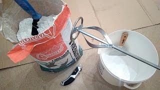 Мастер класс для новичков: Как правильно приготовить шпатлёвку своими руками