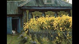 Купили мы старый дом в деревне у молодой пары. Зашли внутрь – я плакала (Автор Алиса Атрейдас)