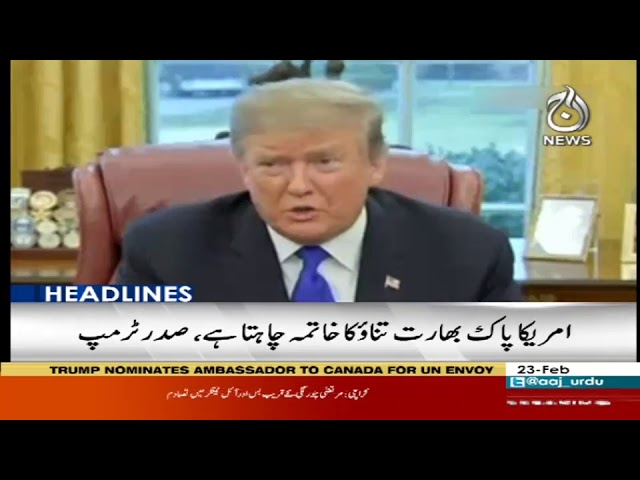Headlines 10 AM | 23 February 2019 | Aaj News