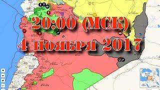 4 ноября 2017.  Приглашение на прямую трансляцию по Сирии. Начало - в 20.00 (МСК).