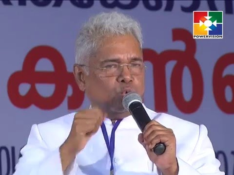 Dr. K C John│IPC General Convention Kumbanad 2016 │23/01/2016 │Evening Message Part 2