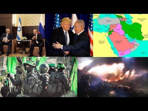 Мировая война на Ближнем Востоке - до 9 апреля..? Причины и условия... ЕСИА.
