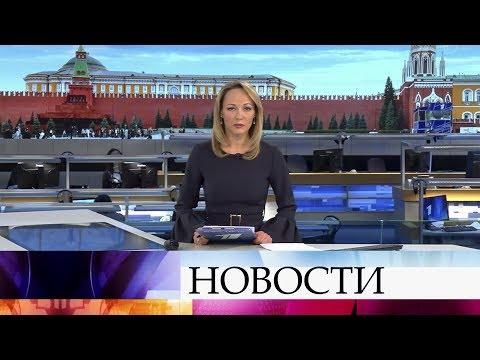 Выпуск новостей в 12:00 от 22.11.2019