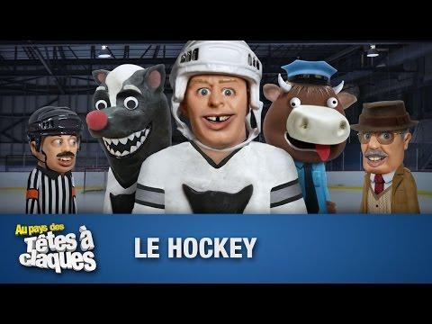 Le hockey - Têtes à claques - Saison 1 - Épisode 7