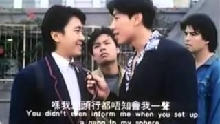 Repeat youtube video คนเล็กนักเรียนโต ภาค 1 1991