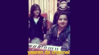 Pakistani talent taape