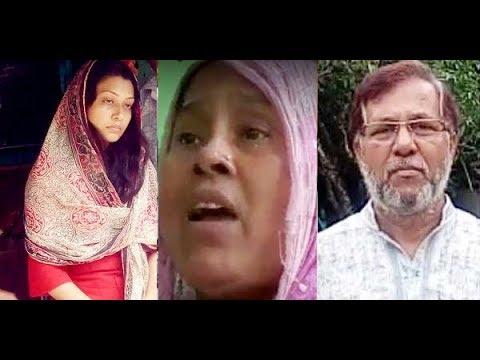 মিন্নি, নয়ন বন্ডের মা ও মিন্নির শশুরের বক্তব্য | jagonews24.com