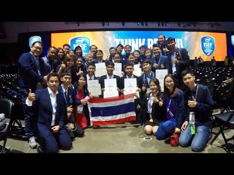 special awards Ceremony | Intel Isef 2018