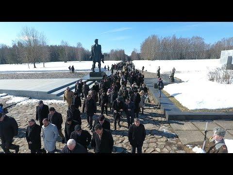 """Митинг-реквием прошел в мемориальном комплексе """"Хатынь"""""""
