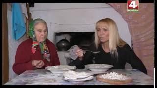 """Специальный репортаж о национальной белорусской кухне """"Приятного аппетита!"""""""