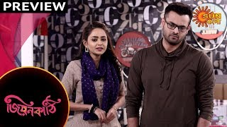 Jiyonkathi - Preview | 31st Oct 19 | Sun Bangla TV Serial | Bengali Serial