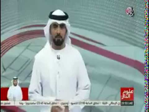 24 Jan   Abu Dhabi TV