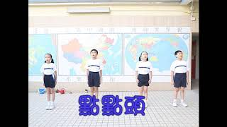 Publication Date: 2017-10-26 | Video Title: 【CMSNP 北角循道學校】[醒神操] 第一代