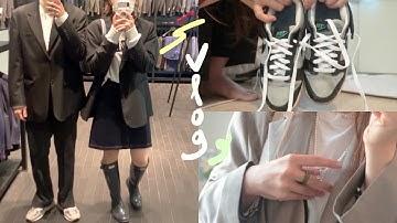 vlog. 케케묵은 신발들 꺼내 신은 날들,,🙊(ft.냄시) fotl 목걸이 개시👀 나이키덩크/헌터 레인부츠, 김포 현대아울렛 가기