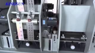Label Hologram Register Hot Foil Stamping Machine   Label Die Cutting Machine -Kingsun Machinery