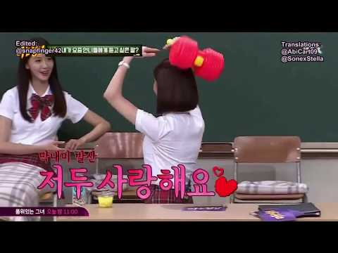 [YOONHYUN] Every time - Yoona Seohyun
