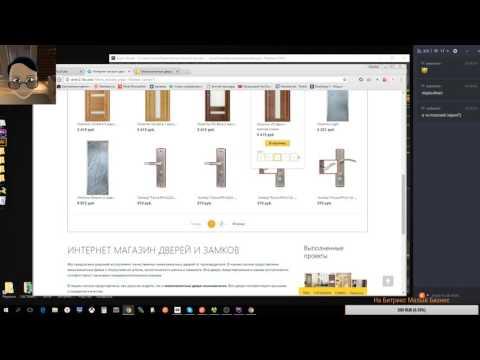 Виртуальная веб-студия. Делаем сайты на Битрикс