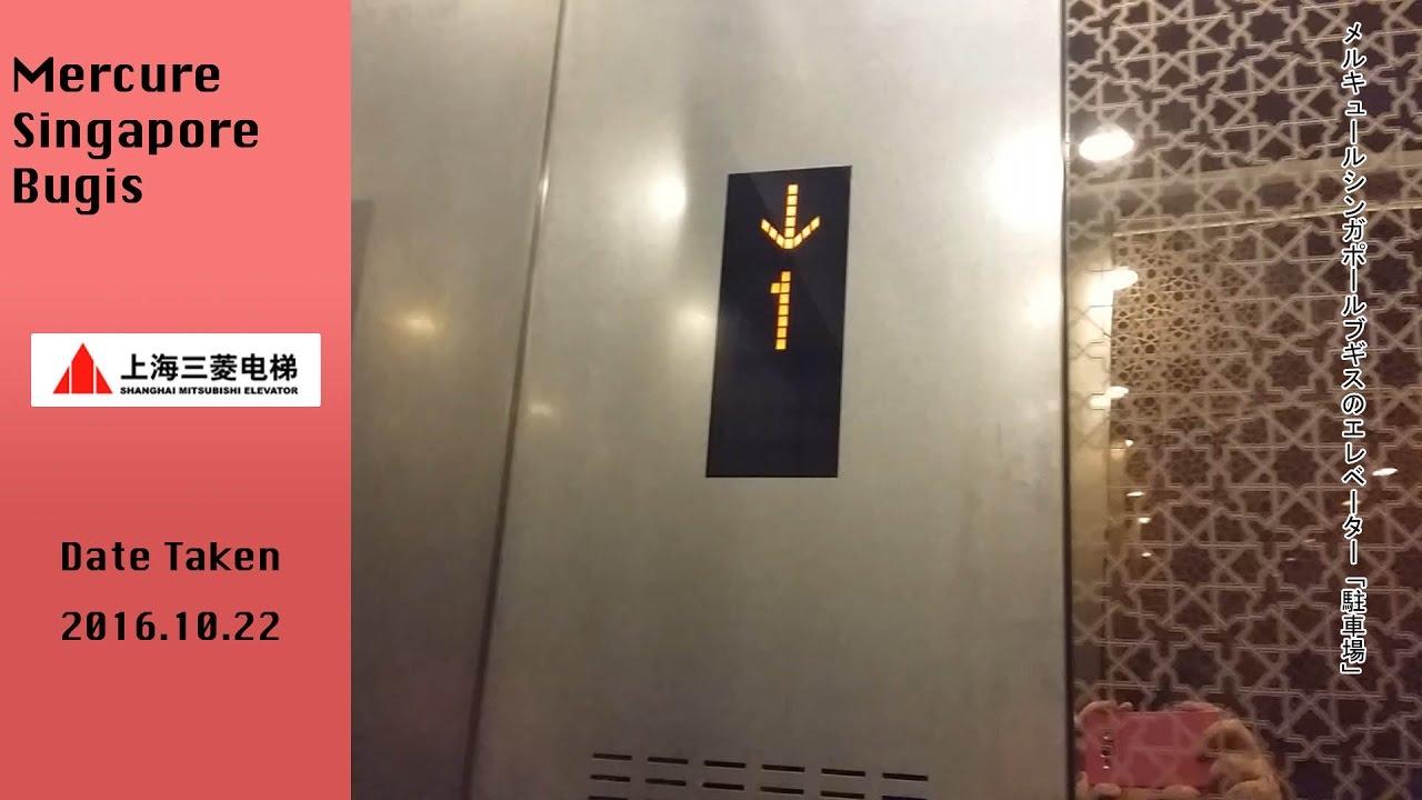 Brand New Shanghai Mitsubishi Elevator Mercure Singapore Bugis