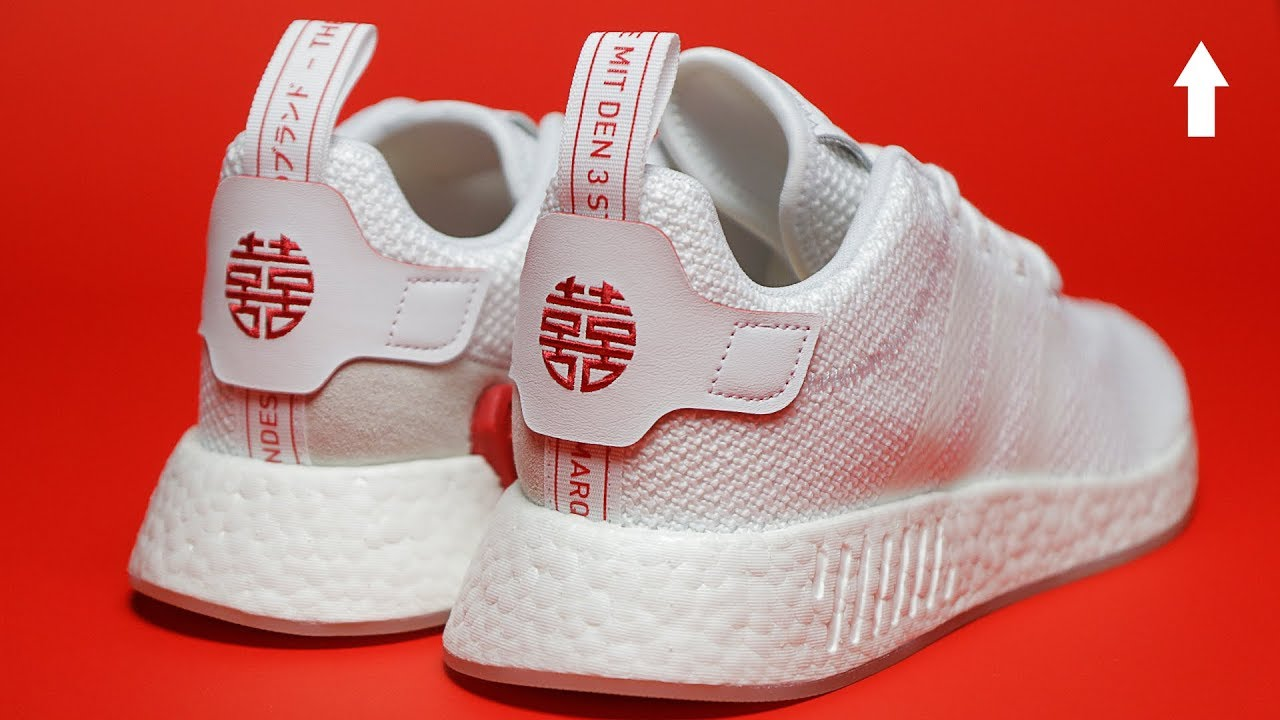 c3df9c450 Top 3 reasons why you should buy the NMD R2 Chinese new year pack from  adidas