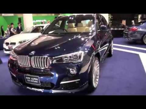 BMWアルピナ「XD3ビターボ・アルラッド(4WD)」- 東京モーターショー2015 http://www.gadgetwear.net/