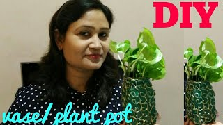 How to make easy flower pot/vase at home,diy vase,diy flower pot,anvesha,s creativity