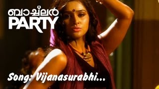 Vijana Surabhi | Bachelor Party