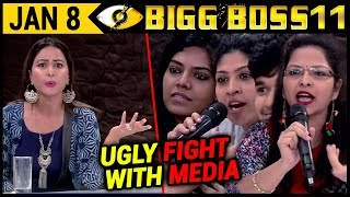 Hina Khan Big Fight With Media in Bigg Boss 11 | Finale Week