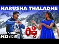Ricky | harusha Thaladhe Full Hd Video | Rakshit Shetty | Haripriya | Kannada New Songs video