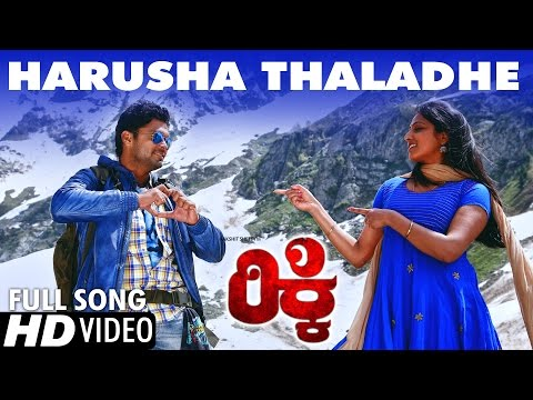 "Ricky | ""Harusha Thaladhe"" Full HD Video 