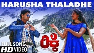 Ricky | Harusha Thaladhe | Kannada Video Song | Rakshit Shetty | Haripriya | Arjun Janya
