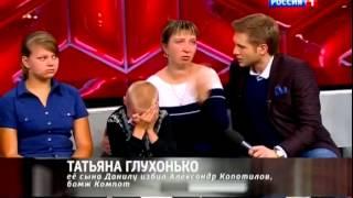 ШОК! Школьник извиняется перед КОМПОТОМ на России 1