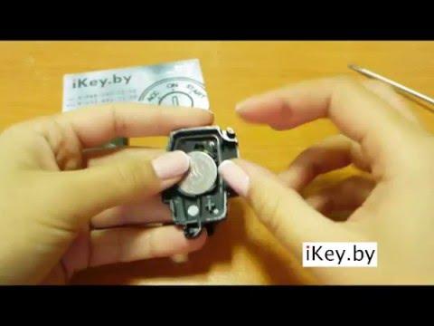 как заменить батарейку в ключе ford s-max