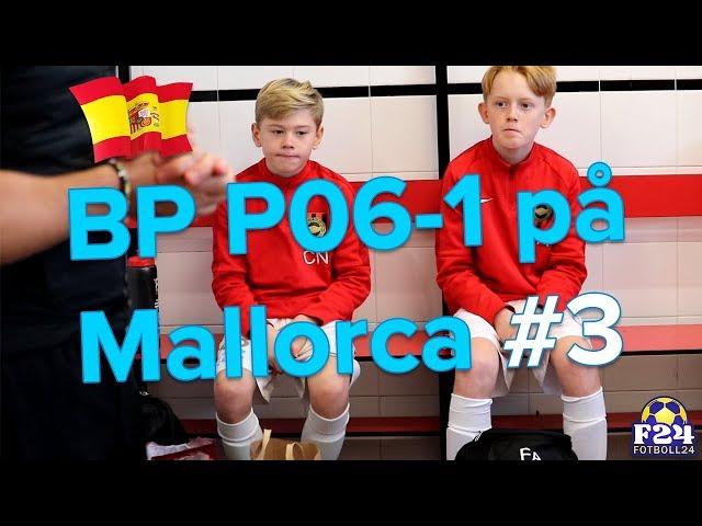 Följer med Brommapojkarna P06:1 till Spanien #3 - Utklassning! | Fotboll24