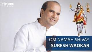 Om Namah Shivay I Shiva dhun I Suresh Wadkar