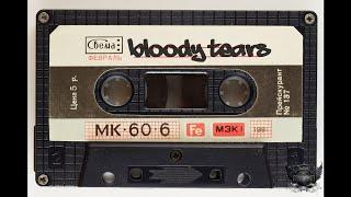 "90s Oldschool Boom-bap Rap Instrumental ""Bloody Tears""  FREE DOWNLOAD"