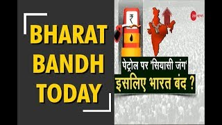 Congress Bharat Bandh: Shutdown to be observed between 9 am and 3 pm
