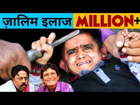 Chotu ka Zalim elaaj se badi heartbeat Chotu Khandesh Hindi Comedy किसकी जीत किसकी हार 2019