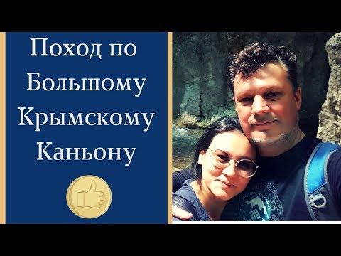 саженцы плюща крымского купить продажа 200212 - Саженцы