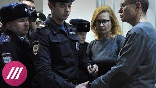 Улюкаева взяли под стражу после оглашения приговора