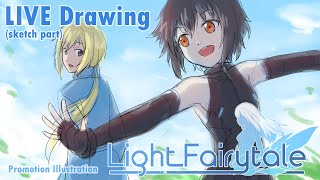 🔴[Illustration Making] Light Fairytale PromoIllust.