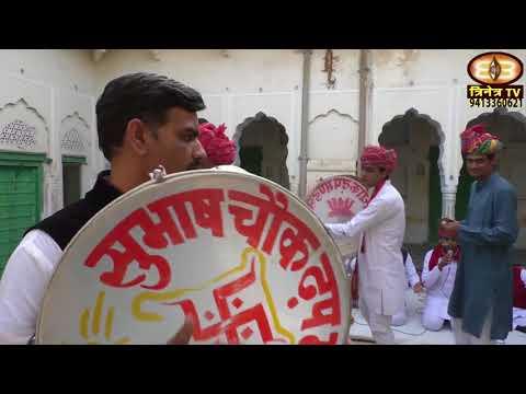 Holi Dhap Dhamal - Shekhawati holi dhamal Program in Churu #HoliDhamal #Shekhwatidhamal