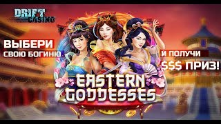 New Games Like Vegas Witch Casino Slots - Halloween 777 Jackpot Recommendations