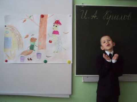 Изображение предпросмотра прочтения – ОльгаЗамараева читает произведение «Стрекоза и Муравей» И.А.Крылова