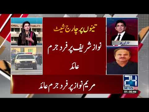 Special Transmission | Nawaz Sharif, Maryam Nawaz & Capt Safdar Indicted | 19 Oct 2017 | 24 News HD