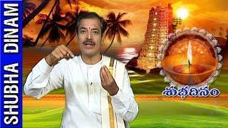 Rahu Kala Deepam and Hanuman Aradhana || Shubha Dinam || Archana || Bhakthi TV