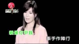 愛你的情歌 ~ 蔡秋鳳&葉諾帆 KTV