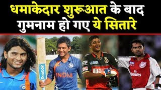 Unmukt Chand to Naman Ojha, 5 cricketers who faded after good start | वनइंडिया हिंदी