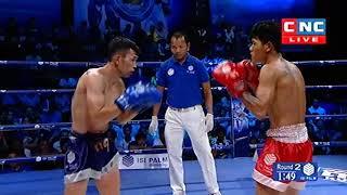 Kun Khmer,វ៉ាន់ វឿន Vs ថៃ, Van Voeun Vs Phatmoeungchha (Thai), CNC boxing 16 Dec 2018 | Fights Zone