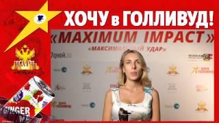 Юлия бейк курсовая работа модели и методы принятия решения